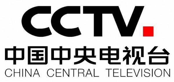 PENSUMO CHOOSEN FOR CHINA CCTV